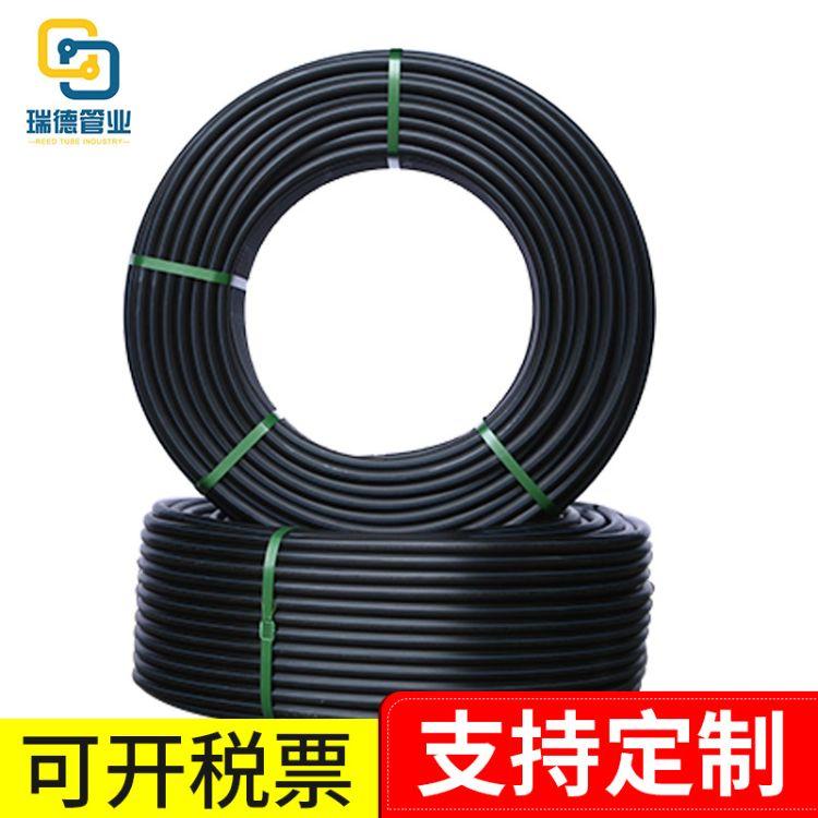 厂家供应16公斤PE给水管黑色PE管盘管自来水管 pc电线穿线管