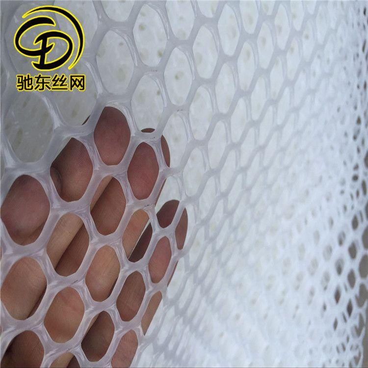 绿色胶网阳台花草养殖铺垫网  高韧性阳台防猫网可加工定制