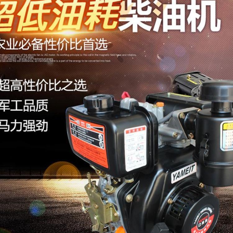 亚美特动力173F178F微耕机机头柴油机动力空调改装发电机动力6匹