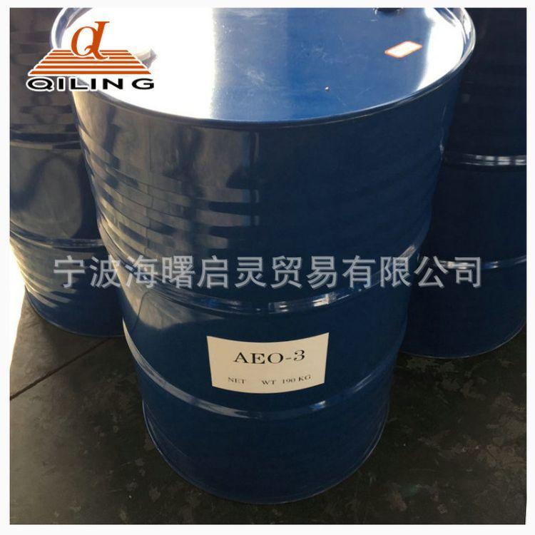 脂肪醇聚氧乙烯醚 新加坡品牌 表面活性剂AEO 乳化剂
