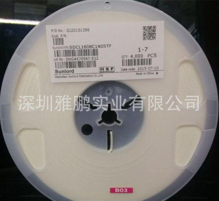 Sunlord顺络 GZ1005D100TF 叠层铁氧体磁珠 0402 贴片磁珠