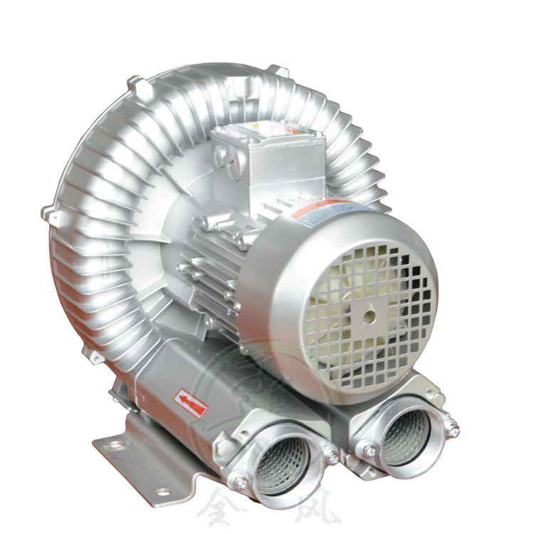 RB-71D-1高压风机反吹清灰1.6KW防爆高压鼓风机生产厂家 直流蜗轮高压风机