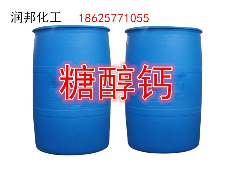 正品:糖醇钙 叶面肥 钙水溶肥 优质糖醇钙电话18625771055