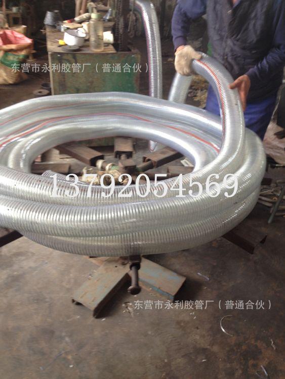 PVC耐低温耐负压透明钢丝增强软管 PVC防静电透明钢丝管防寒防冻