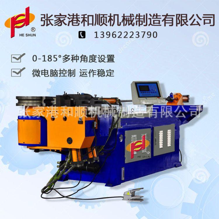 和顺机械 定制168自动液压弯管机 电动弯管机 铜弯管机