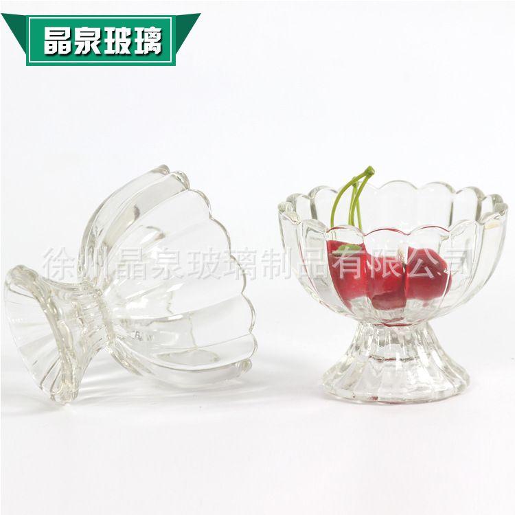 批发玻璃冰淇淋杯奶昔杯 厂家直销莲花型玻璃杯布丁杯冰淇淋杯