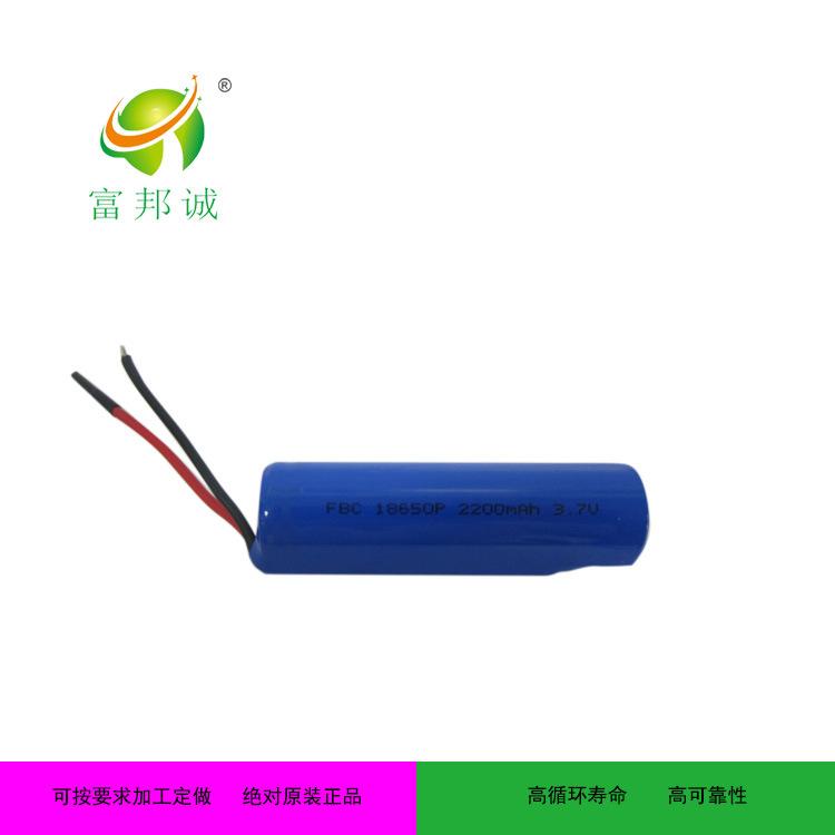 厂家直销18650锂电池 高倍率动力电池 电动工具