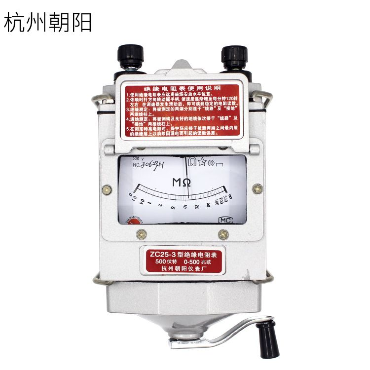 老牌摇表 杭州朝阳ZC25-3/-4/ZC11D-10型500V 1000V 2500V兆欧表