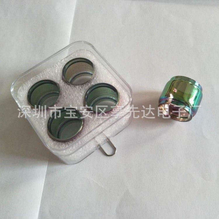 电子烟玻璃仓王子雾化配件胖玻璃储油器 彩色v12prince水晶盒套装