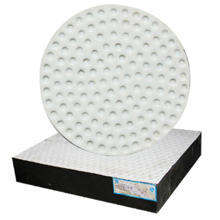 四氟滑板矩形橡胶支座大安价格优惠