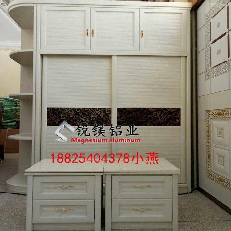 瀛丰现货供应欧式晶钢门铝材 仿实木橱柜门板 铝合金柜体门