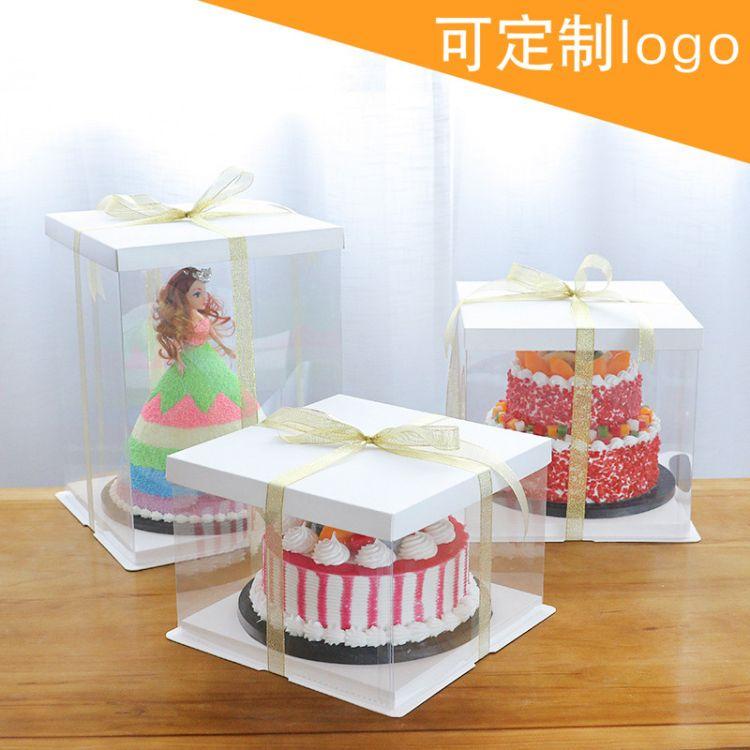 4681012寸生日蛋糕盒子 单双层蛋糕盒 塑料透明蛋糕盒批发