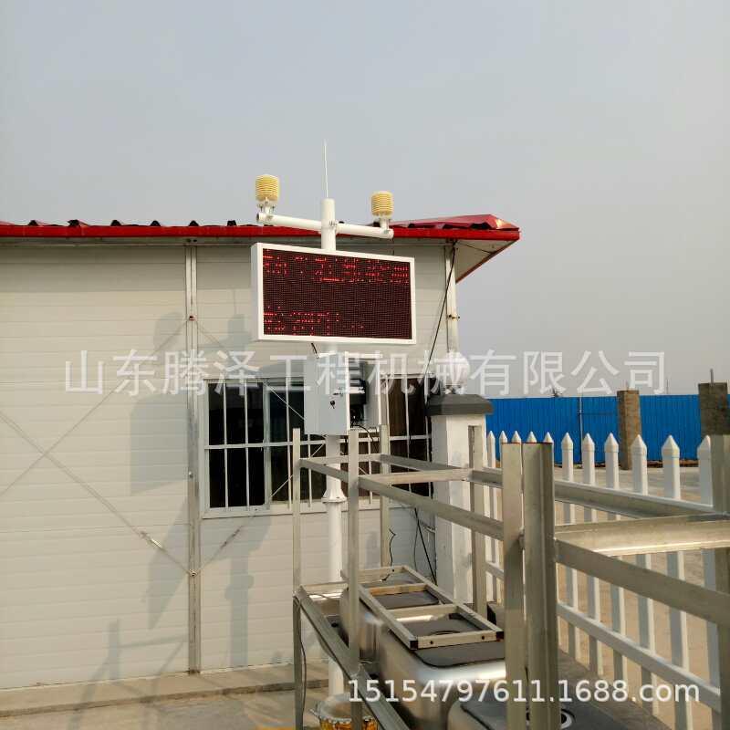 扬尘检测器 市政环保专用在线扬尘检测器 检测PM2.5 PM10