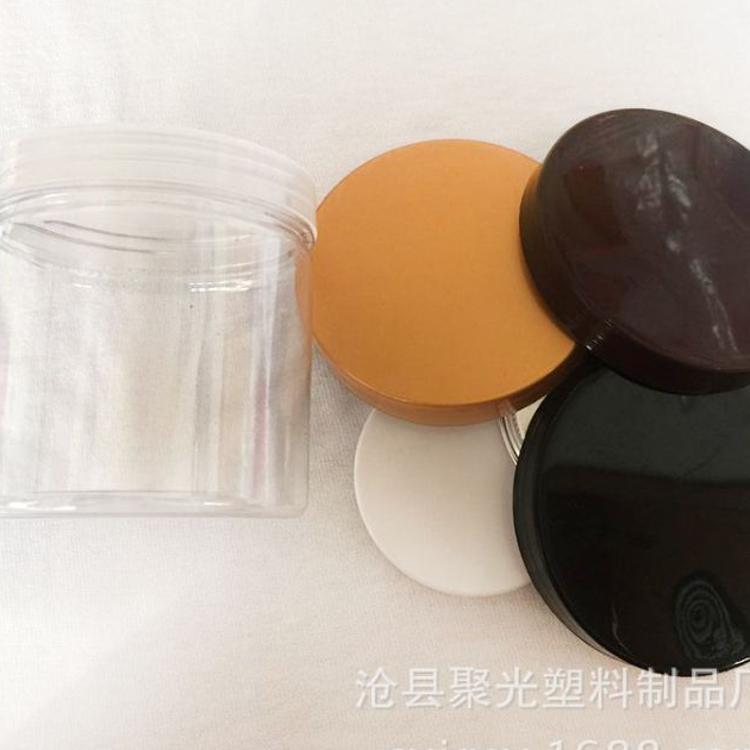 塑料罐 85*85新款广口塑料罐密封食品罐360ml螺旋盖瓶藏红花瓶