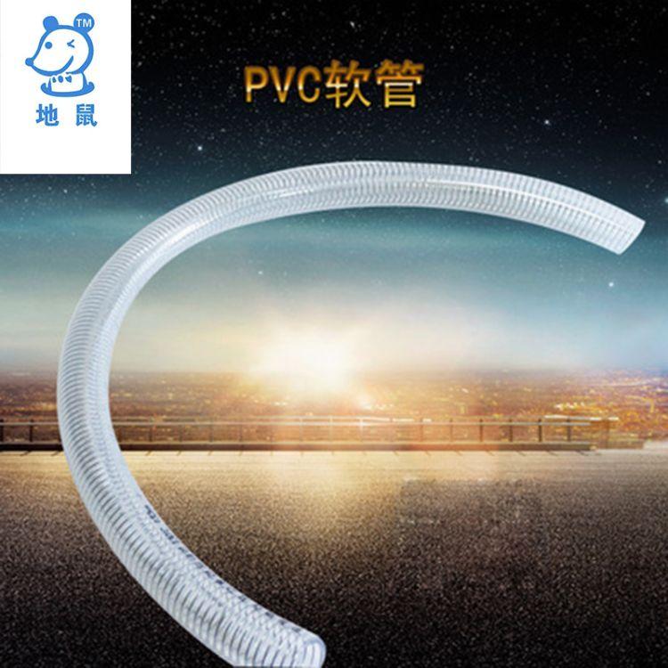 批发pvc耐磨透明钢丝弹簧软管 耐高温钢丝软管 排水波纹软管