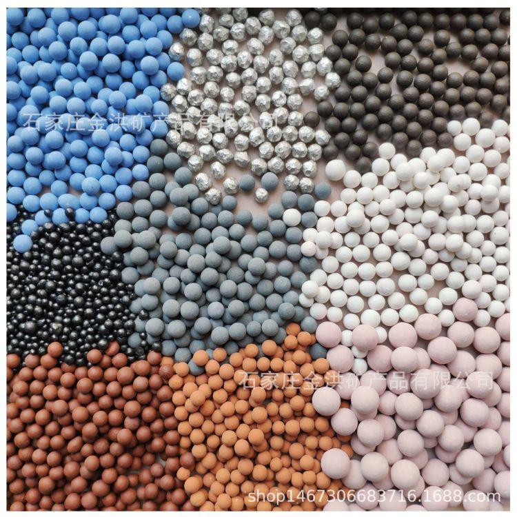 厂家直供花洒负离子球 净化电气石能量球 麦饭石球 远红外球