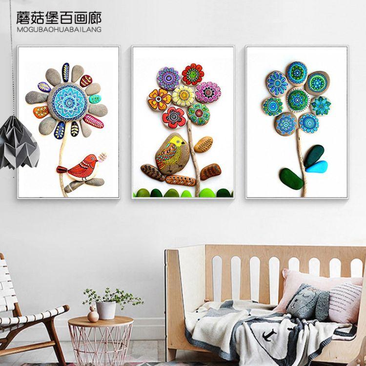 北欧石头花朵装饰画简约客厅沙发卧室背景墙画石头彩印花朵挂画