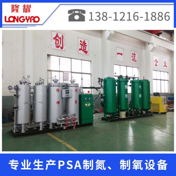 10 20 100立方制氮设备 中大型制氮机氮气发生器 氮气制氮机
