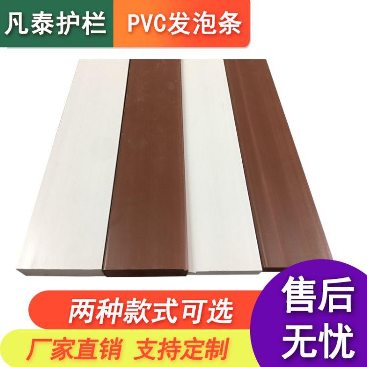 厂家批发PVC发泡装饰防护塑胶条 优质实用PCV塑料异型材 60mm