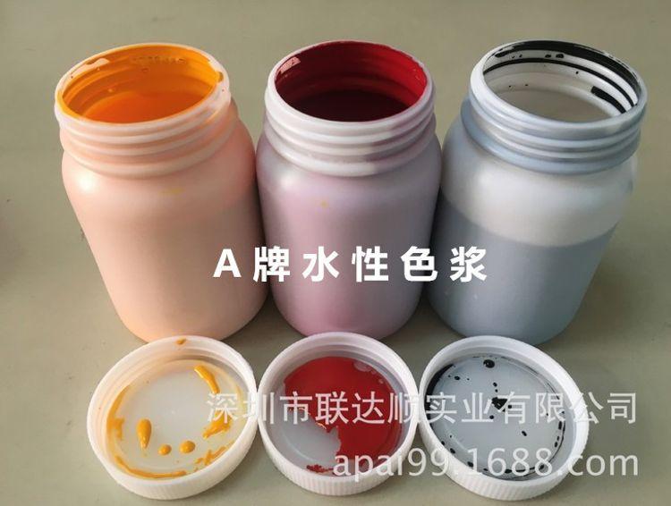 水性涂料通用色浆-环保木器家具色浆-A牌色浆更专业,易上色,耐磨