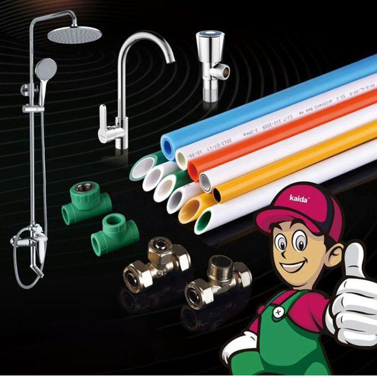 PPR管材批发 家装建材自来水PPR冷热水管 厂家PPR热熔管件配件