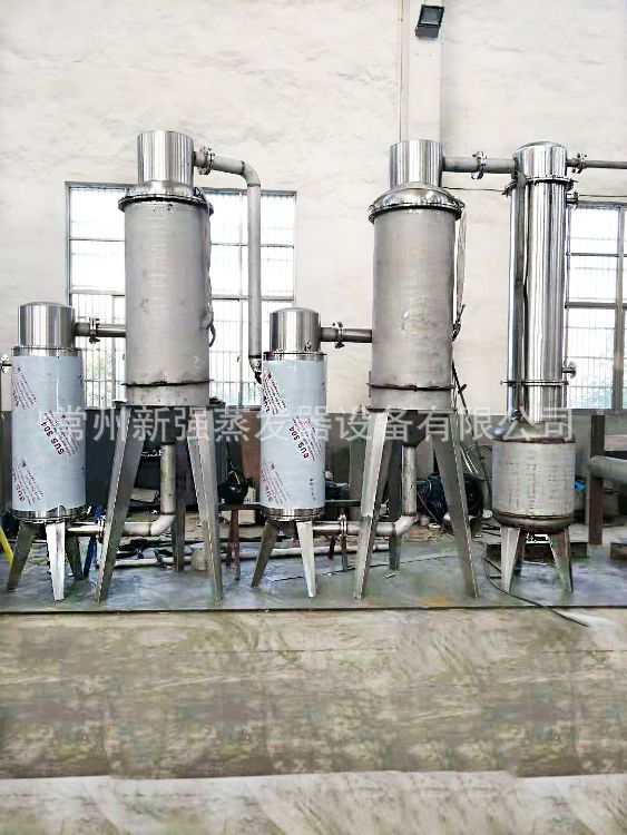 定制 氢氧化锂mvr蒸发器 强制循环蒸发器 球形浓缩器