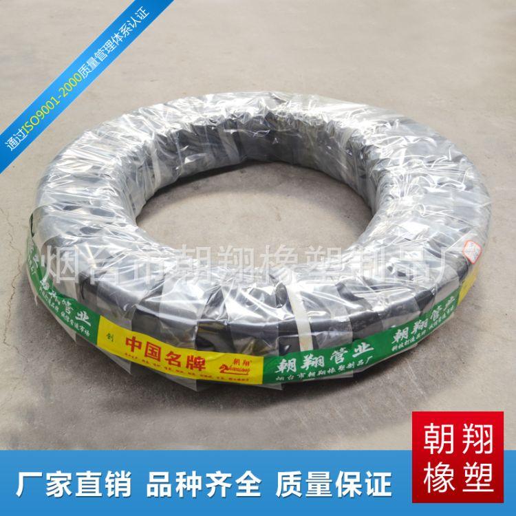 帘线耐油天然橡胶管热销推荐 优质天然橡胶软管 可批发定制