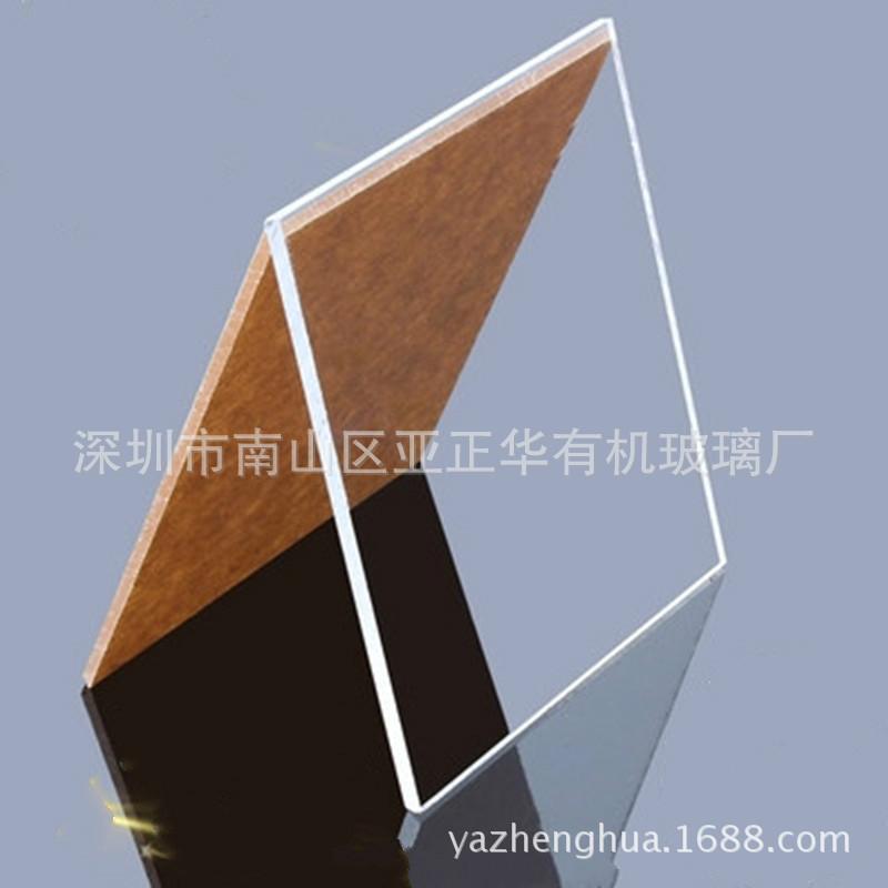 有机玻璃板 透明 5mm