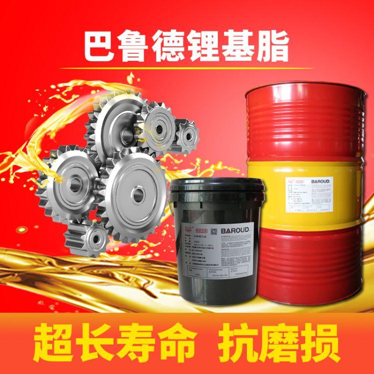 润滑脂厂家直销巴鲁德静音油脂齿轮油电机轴承脂锂基润滑脂570B
