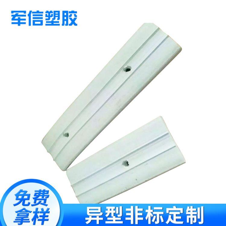 厂家供应 PVC密封条 冰箱冷柜磁性密封条 门封条环保强磁胶条