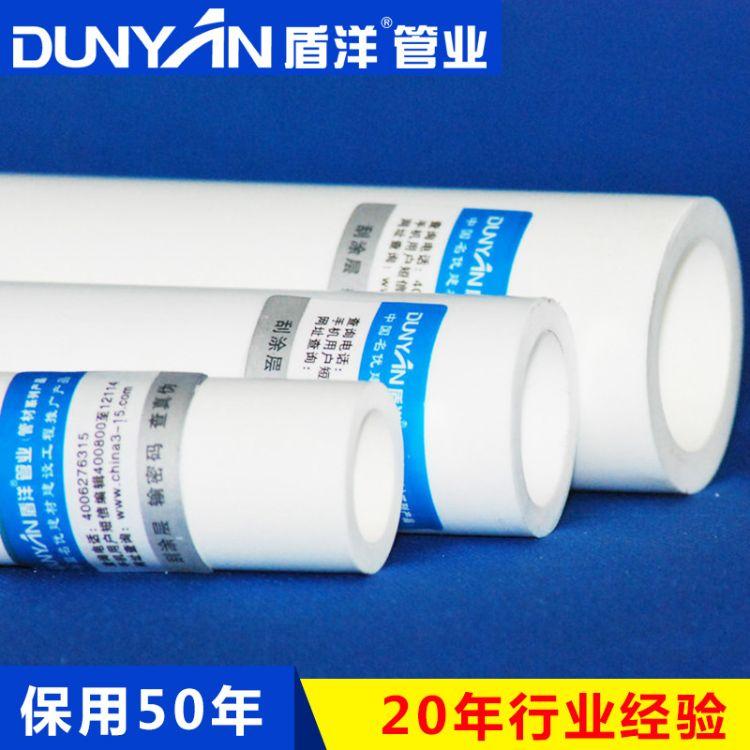 厂家直销家装ppr水管 ppr加厚冷水管 dn20 25 32精品ppr管件