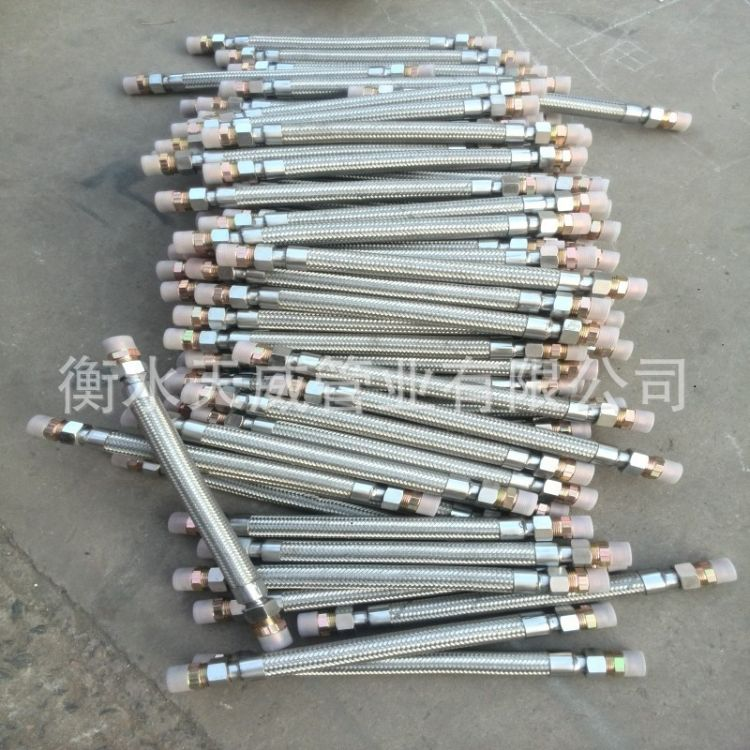 厂家供应聚四氟乙烯金属软管   防爆四氟金属软管