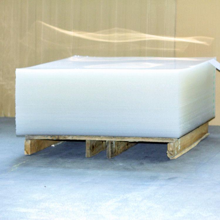 亚克力板材生产厂家 透明亚克力板材 加硬0.8- 5mm透明板