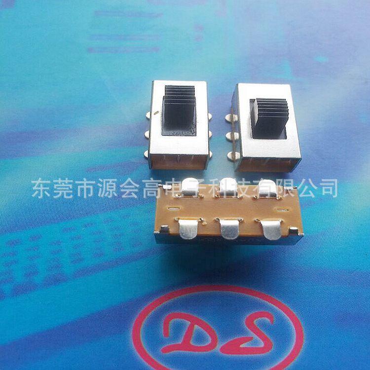 东莞 高品质 环保 电子开关 电子元器件 拨动开关SS-23E58G5