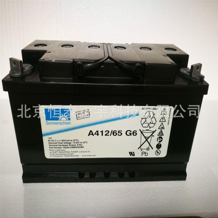 德国阳光蓄电池A512200A保证12V200AH 参数图片