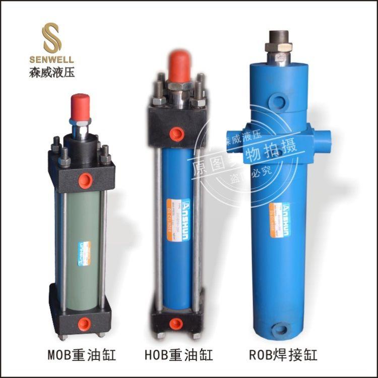 油缸厂家生产直销MOBHOB拉杆式液压油缸 定制轻型重型非标油缸