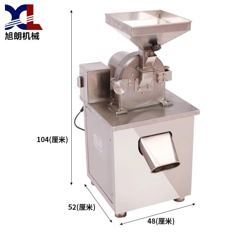 不锈钢白糖粉碎机香料调料粉碎机磨粉机中草药材粉碎机小型打粉机