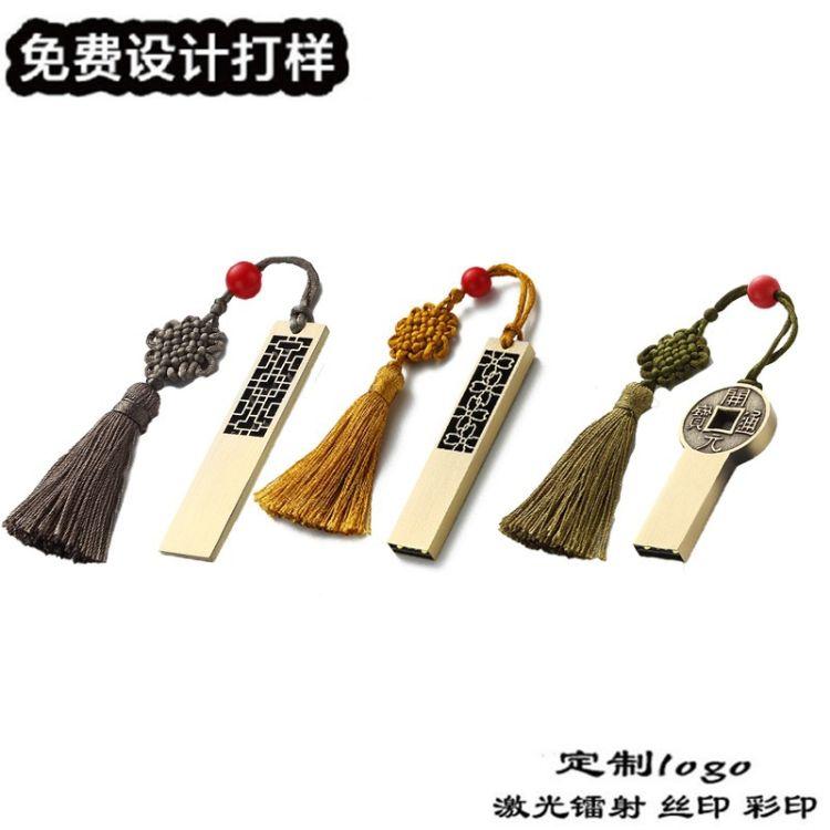 中国风复古16g创意青铜金属优盘32G礼品定制刻字窗花U盘超薄防水U