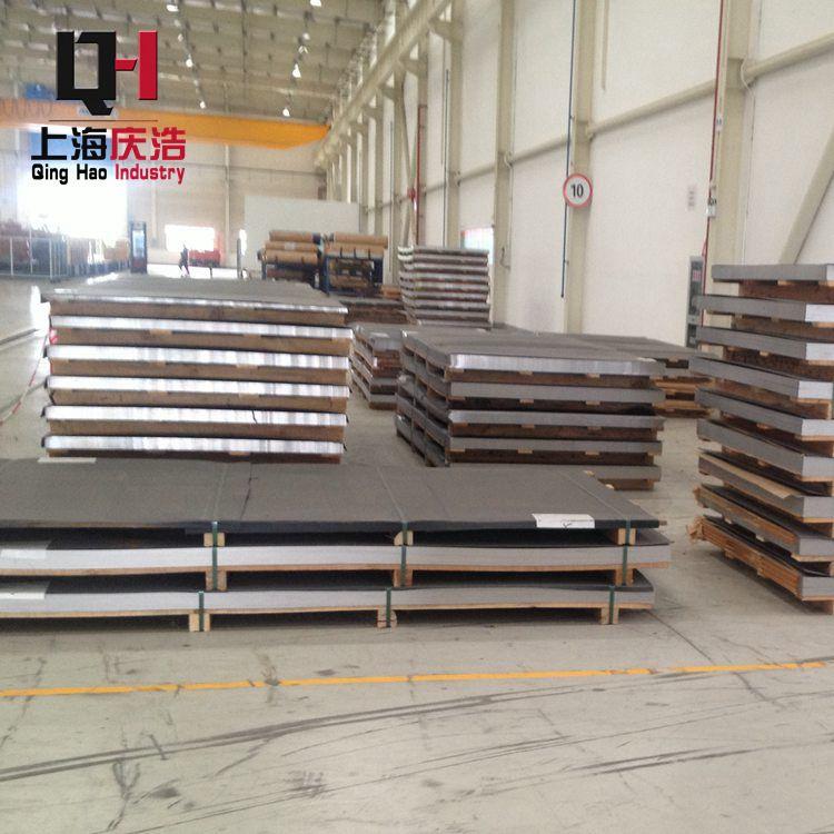 厂家现货 镍合金 纯镍Nickel 201 合金板材可按规格尺寸定制