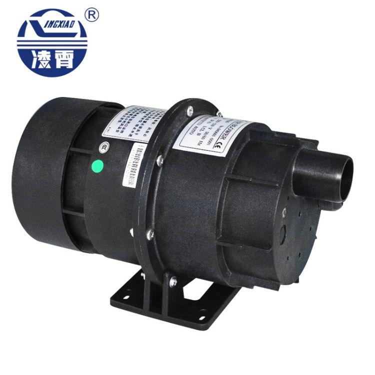 凌霄冲浪浴缸泵泳池泵循环泵抽水泵过滤泵风泵AP系列