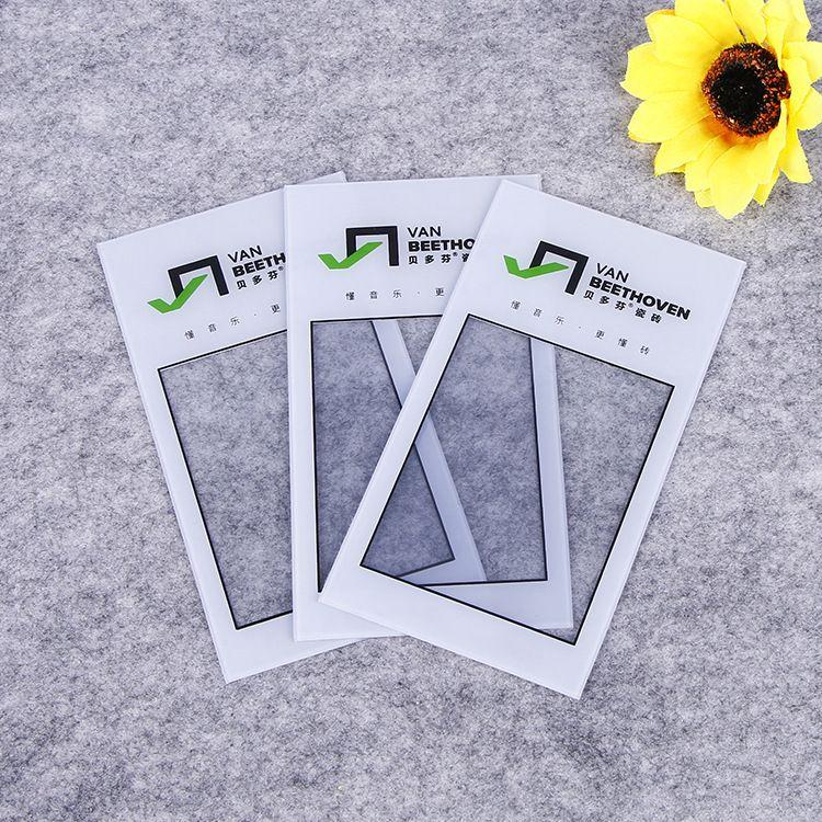 亚克力价格牌 亚克力价格标签 产品信息牌 有机玻璃制品印刷定制