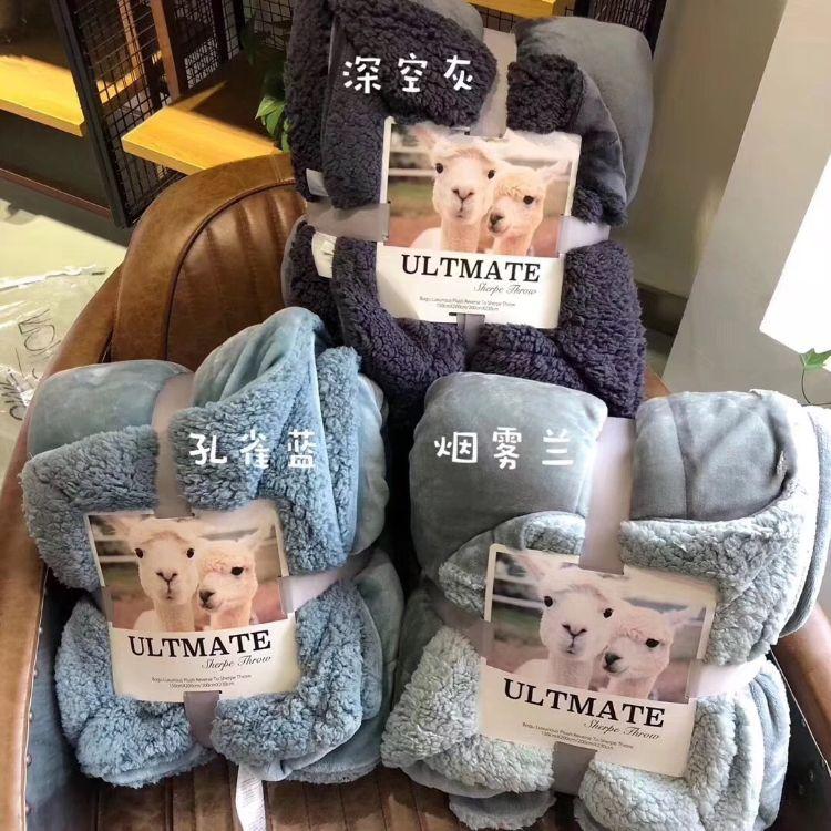 马卡龙双层羊羔绒毛毯纯色加厚空调毯单双人盖毯珊瑚绒毯子秋冬季