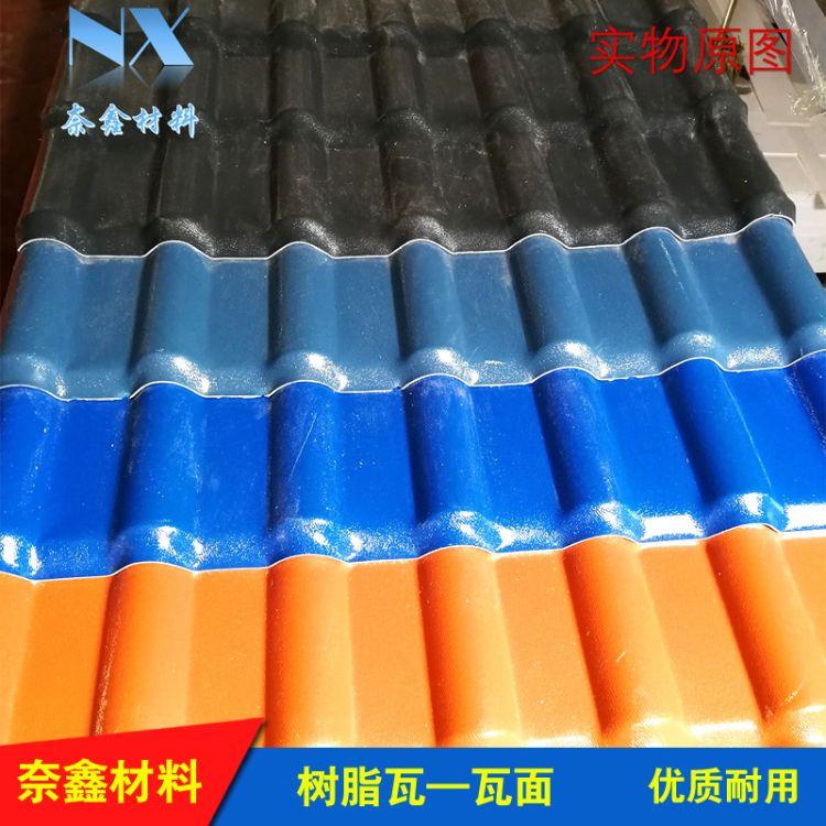 3厘合成树脂瓦 树脂瓦 仿古琉璃瓦 ASA合成树脂瓦 厂家直销
