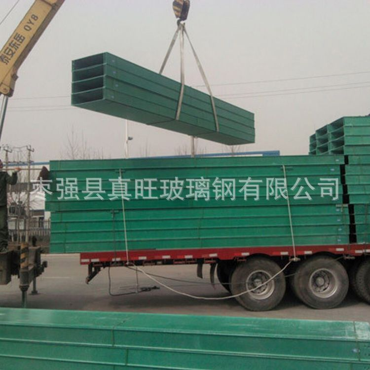 厂家销售 玻璃钢梯式电缆桥架 玻璃钢电缆槽 400*150电缆桥架
