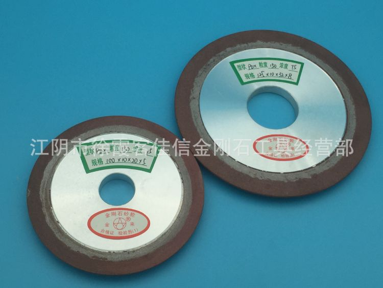 厂家直销 PDX 斜边 单斜边 金刚石砂轮 树脂砂轮 砂轮 砂轮片