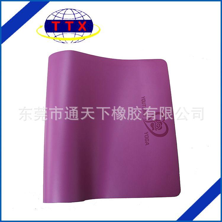 加厚皮革橡胶瑜伽垫 粉红色PU瑜伽垫 180*68CM体位线瑜伽垫
