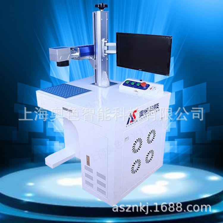 高尔夫球头激光打标机打码机光纤激光打标机 二维码激光喷码机