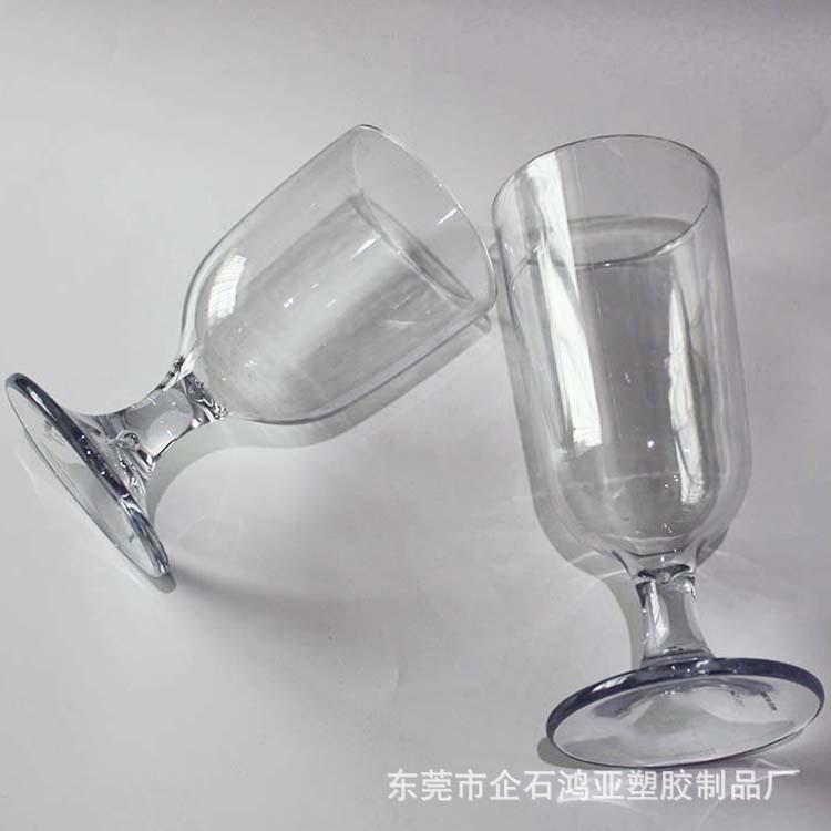 厂家直销240ml塑料红酒杯-HY-0915塑胶酒杯-啤酒杯-创意酒杯-杯子