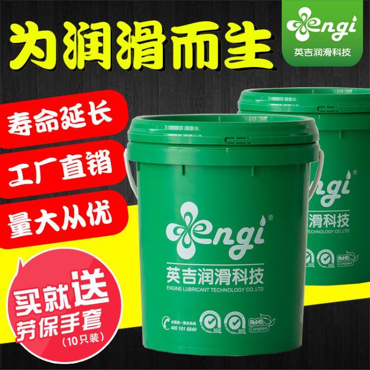 厂家直销英吉齿轮锂基润滑脂 现货包邮黄油 机械工业高温润滑脂