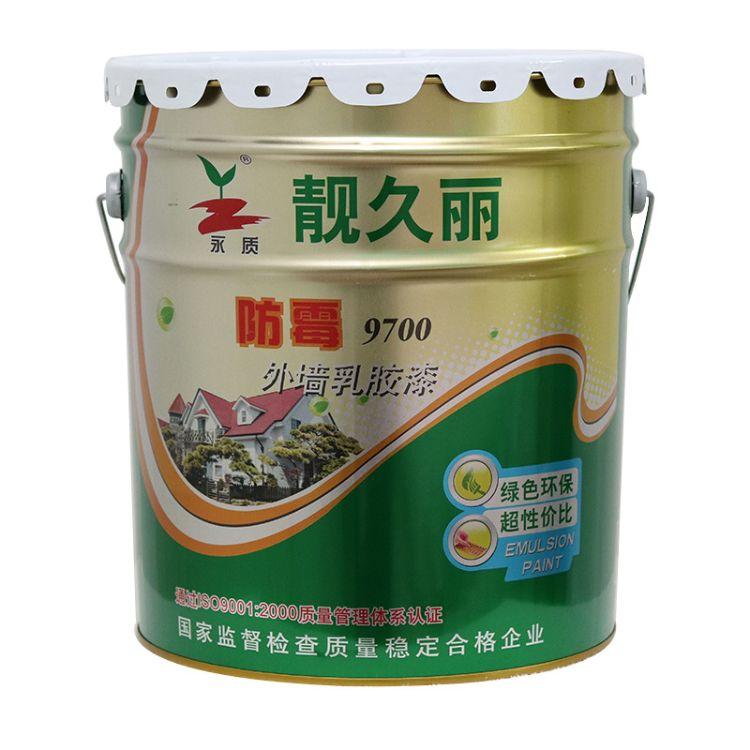 环保外墙防水乳胶漆涂料施工 外墙乳胶漆涂料调色外墙漆厂家批发